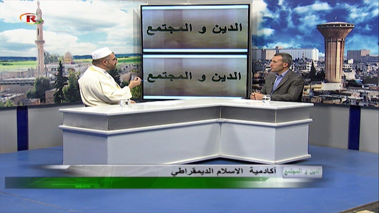 Photo of الدين والمجتمع – Ronahi TV