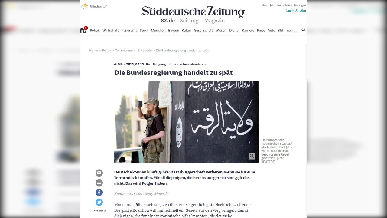 Photo of ألمانيا ستنزع الجنسية عن ألمانيين قاتلوا في صفوف داعش