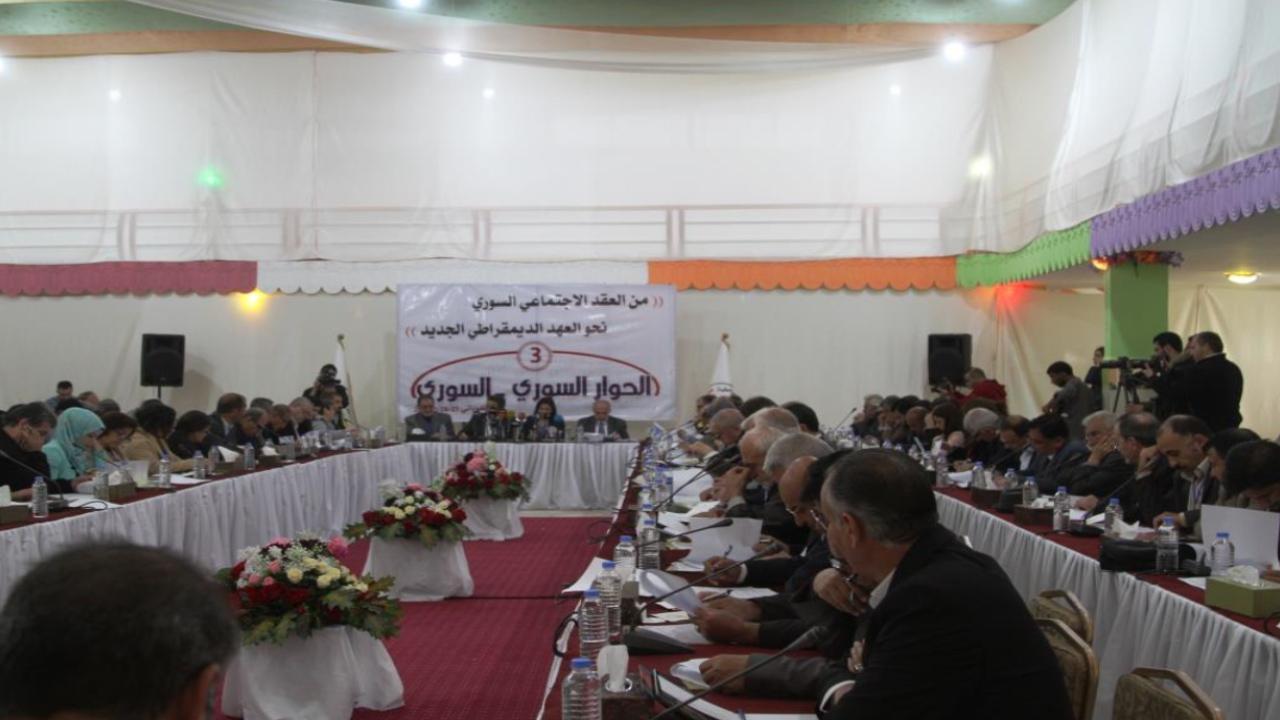 صورة ملتقى الحوار السوري- السوري الثالث يناقش دستور سوريا الجديد