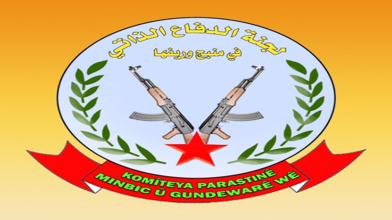 Photo of منبج.. مجموعات مرتزقة تشن هجوماً على حاجز لقوات الدفاع الذاتي