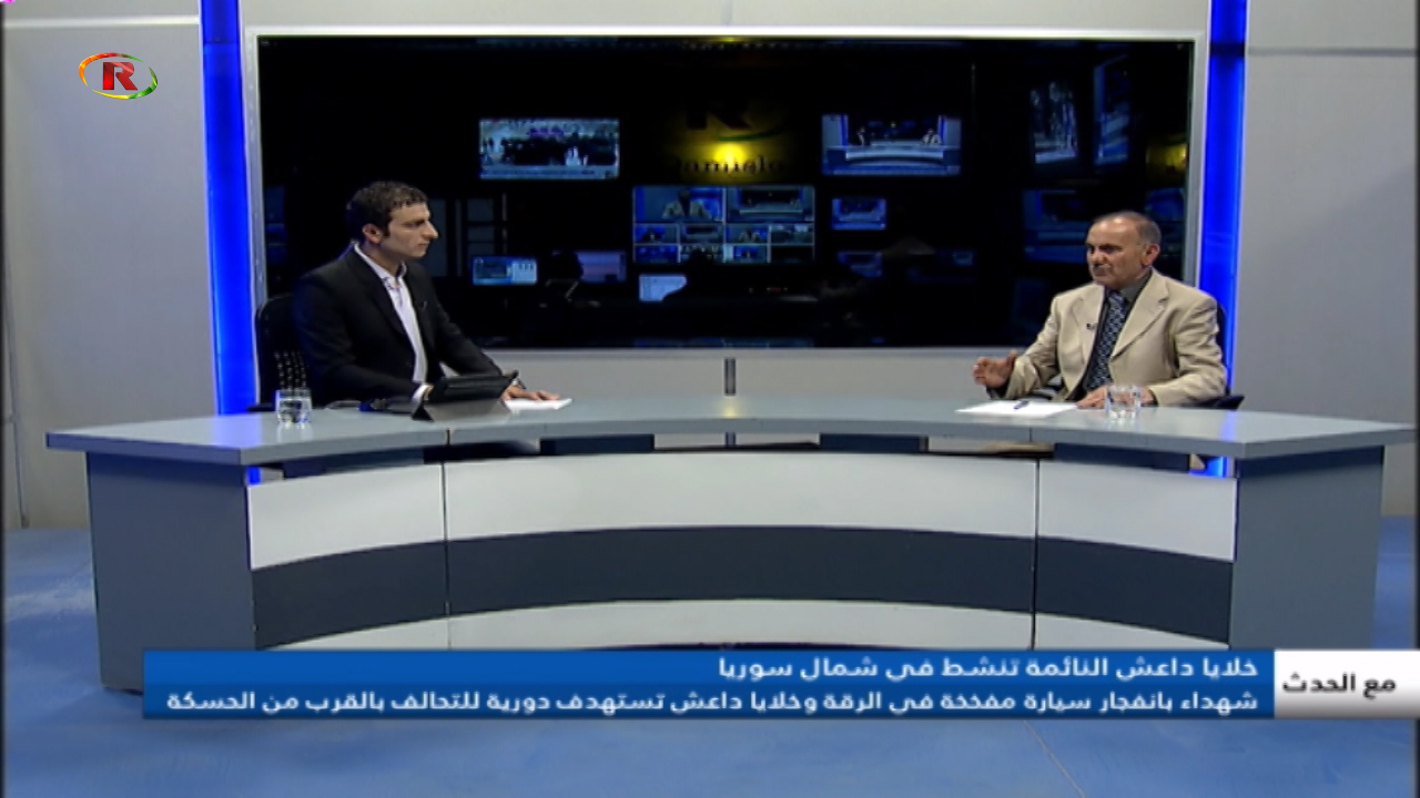 Photo of Ronahî TV – مع الحدث