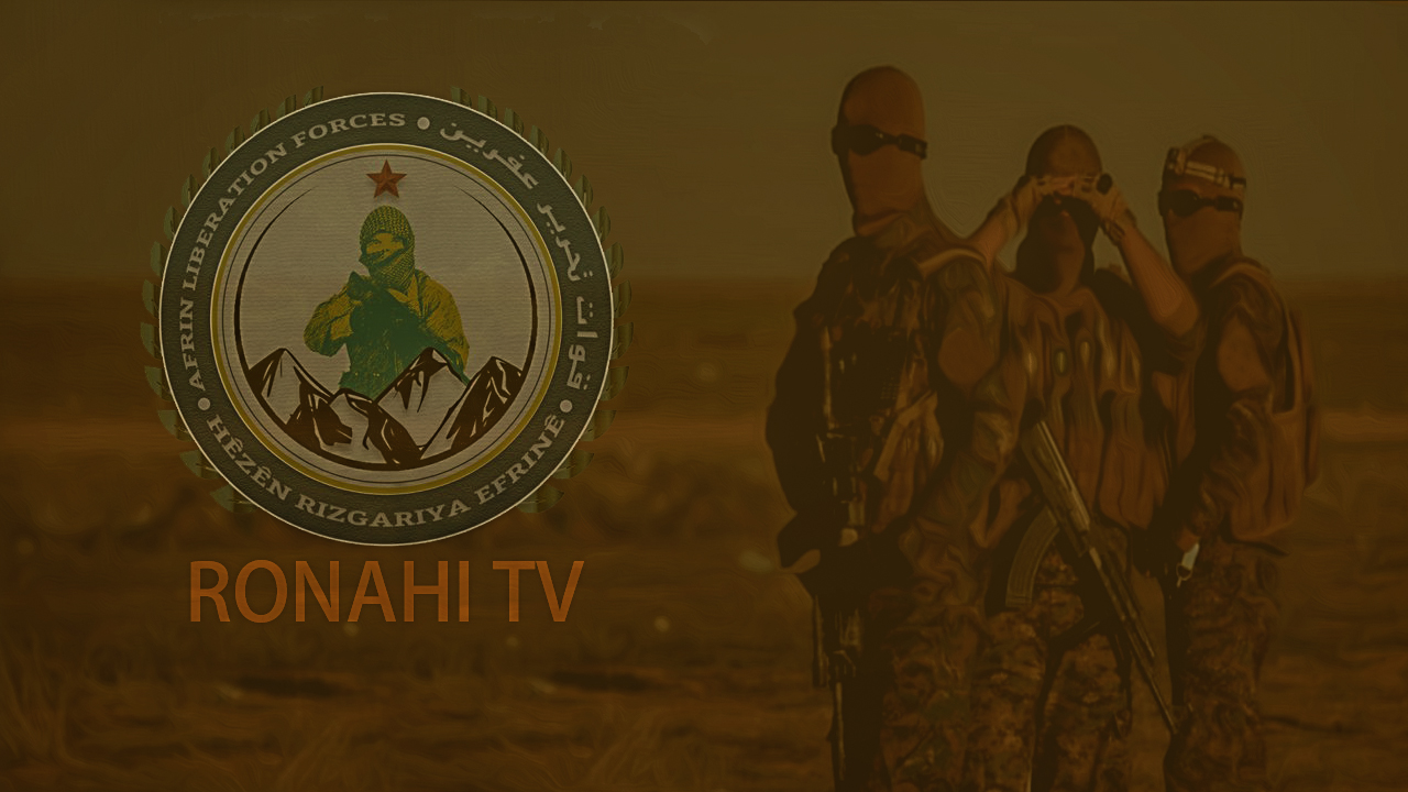 Photo of قوات تحرير عفرين: مقتل ثلاثة من مرتزقة الشرطة العسكرية في عملية لقواتنا في مركز مدينة عفرين