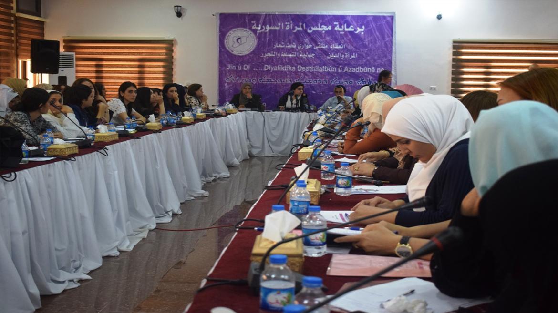 Photo of اختتام أعمال الملتقى بطرح مجموعة من البنود لتحرير المرأة