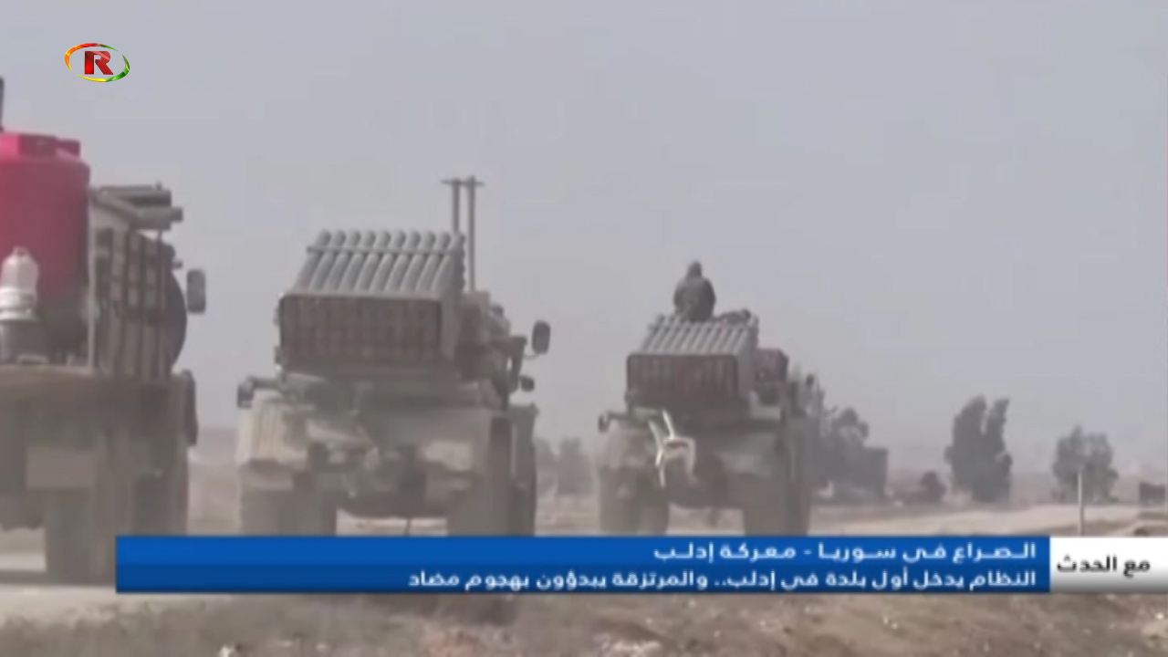 Photo of مع الحدث – Ronahî TV