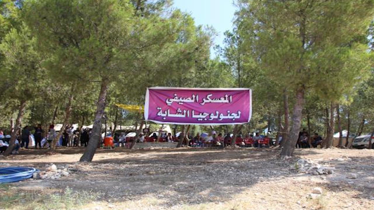 Photo of انتهاء أول معسكر صيفي للمرأة الشابة في منبج وريفها