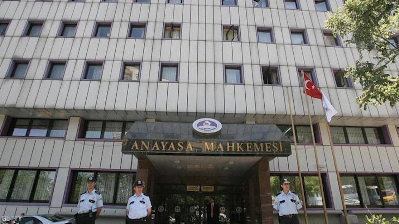 Photo of المحكمة الدستورية في تركيا تقر بانتهاك حقوق أكاديميين