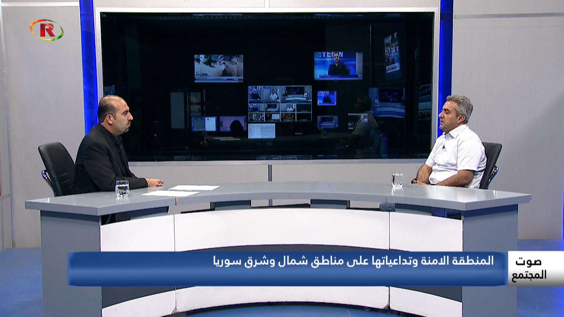 صورة صوت المجتمع – Ronahi TV