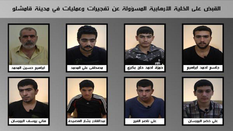 صورة قوى الأمن الداخلي تلقي القبض على أعضاء الخلية المسؤولة عن تفجيرات قامشلو