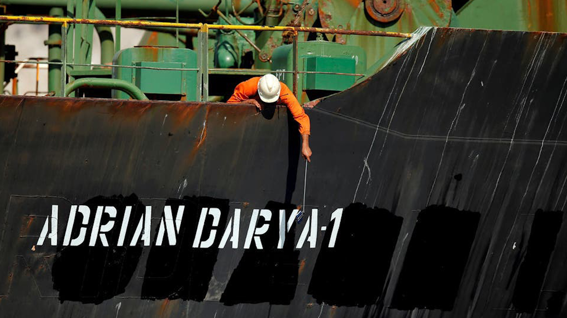 Photo of ناقلة النفط الإيرانية أدريان داريا تفرغ حمولتها في ميناء مرسين بتركيا بعد الإفراج عنها