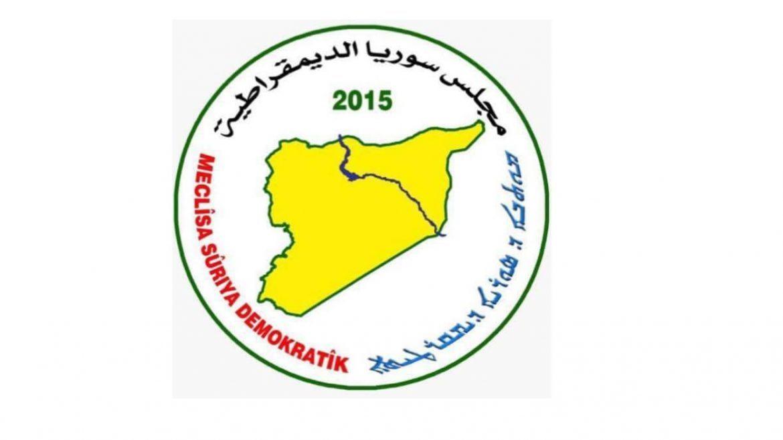 Photo of مجلس سوريا الديمقراطية: بيان النظام ينم عن تمسكه بعقليته التي تسببت بكل هذا الدمار في البلاد
