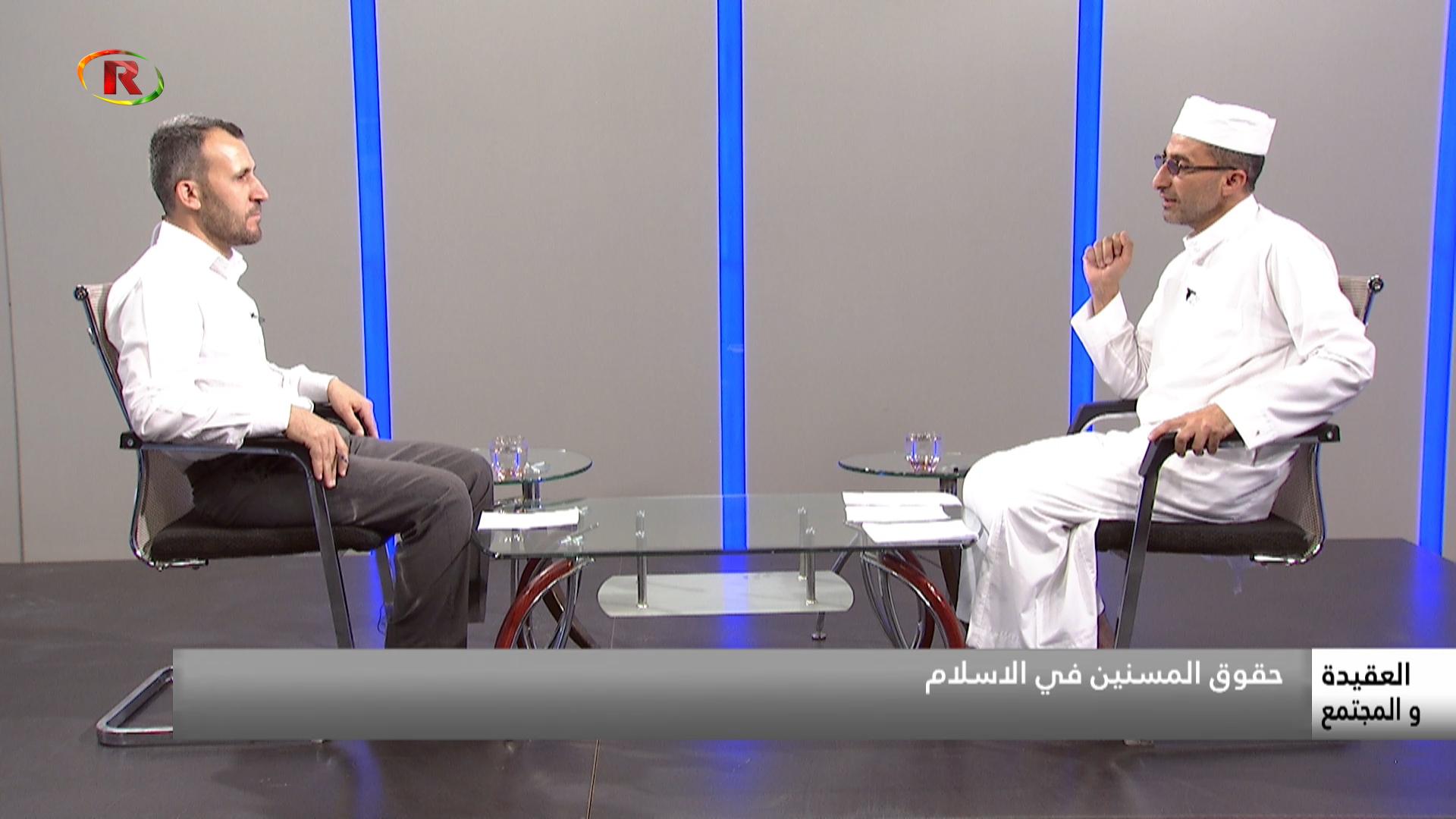 Photo of العقيدة والمجتمع – Ronahi TV