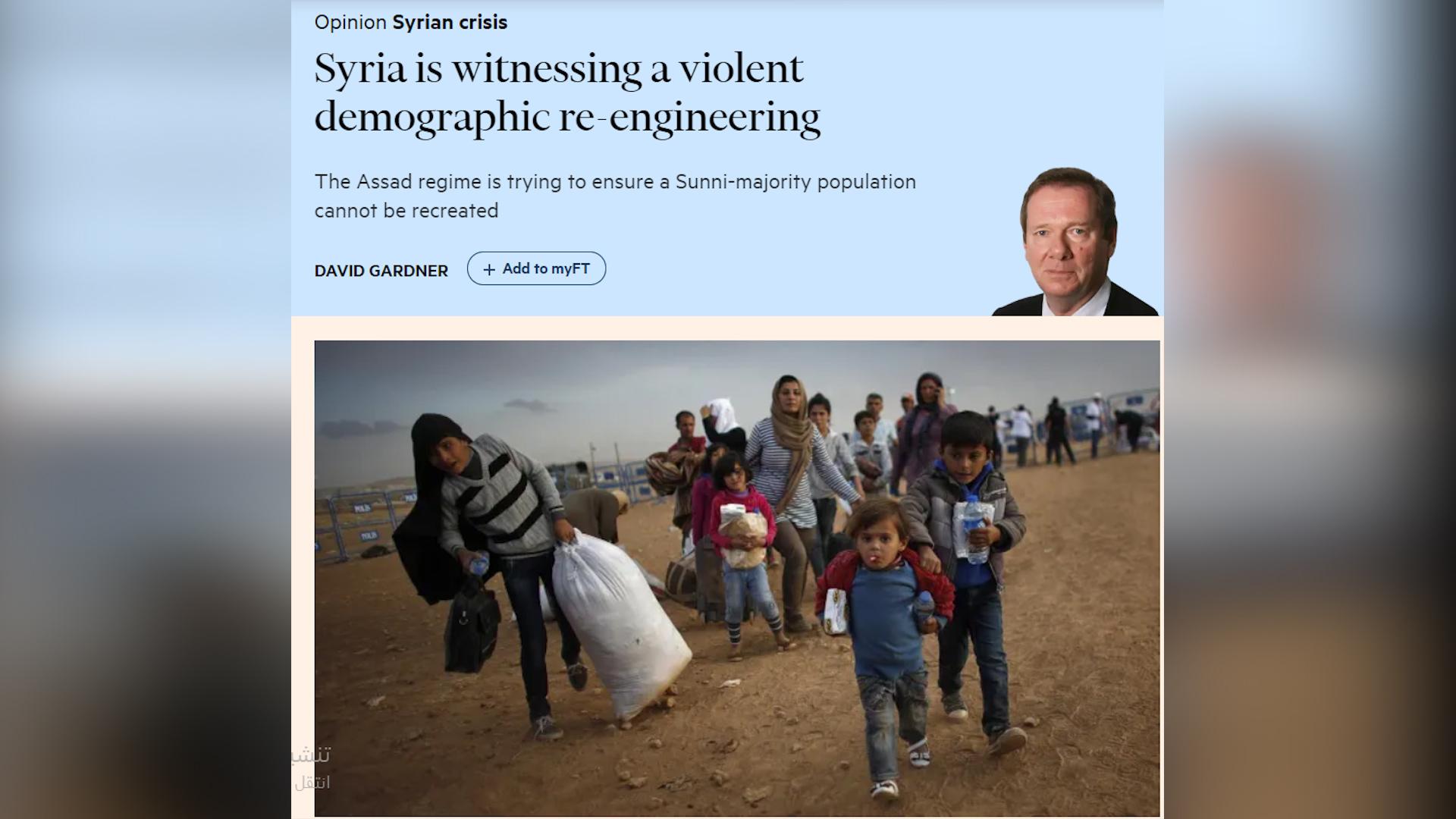 Photo of صحيفة بريطانية: التدخل التركي في سوريا بحجة محاربة الإرهاب كانت خطة لسيطرتها على الأراضي السورية