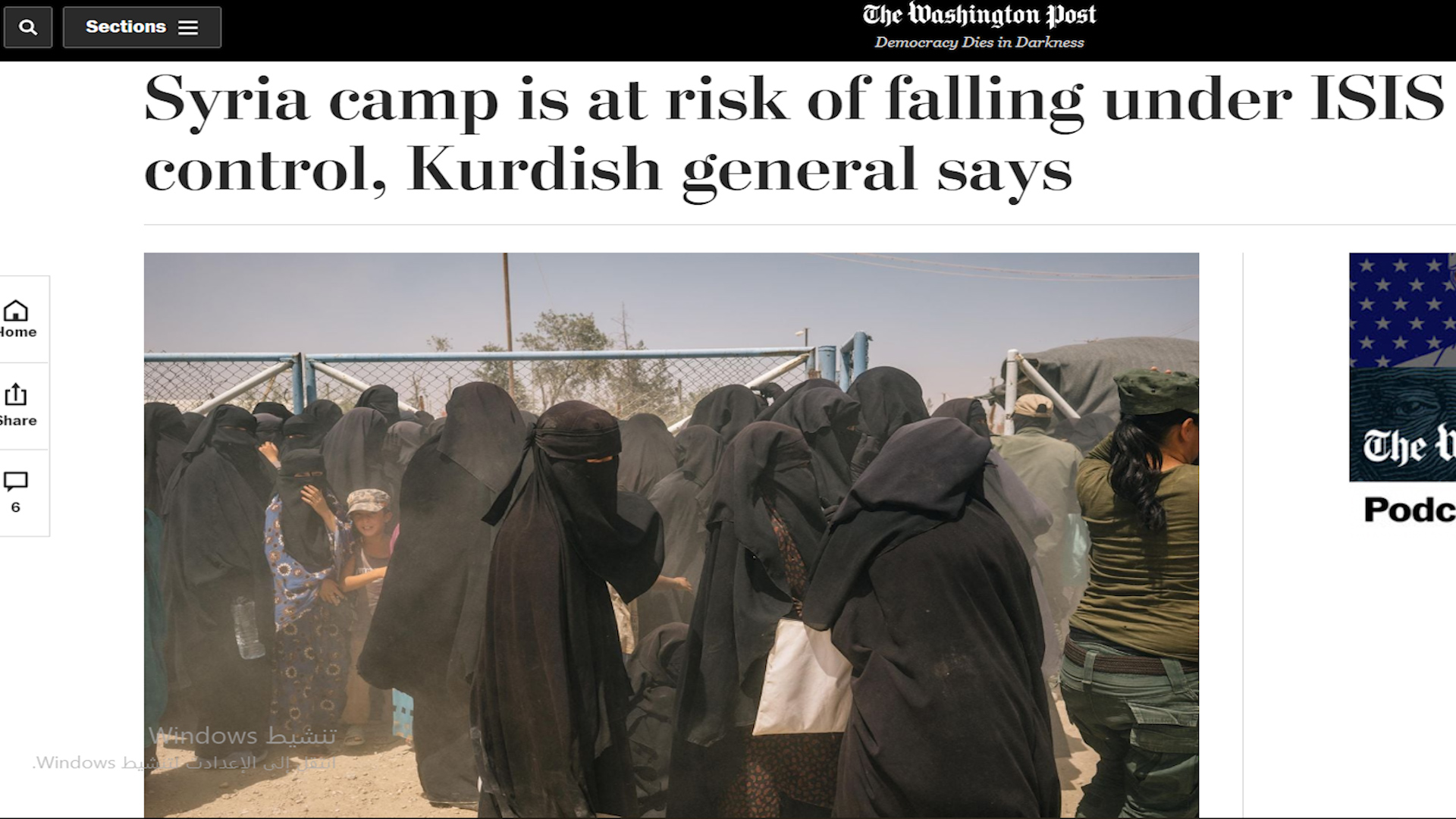 Photo of واشنطن بوست: قسد بين التفرغ لمنع عودة داعش أو مواجهة التهديدات التركية