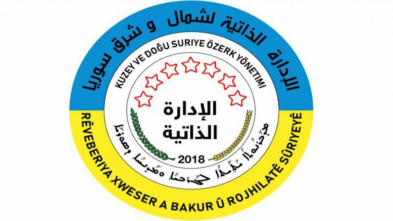Photo of الإدارة الذاتية لشمال وشرق سوريا: تركيا تعمل على تغيير هوية المناطق المحتلة وتركيبتها السكانية