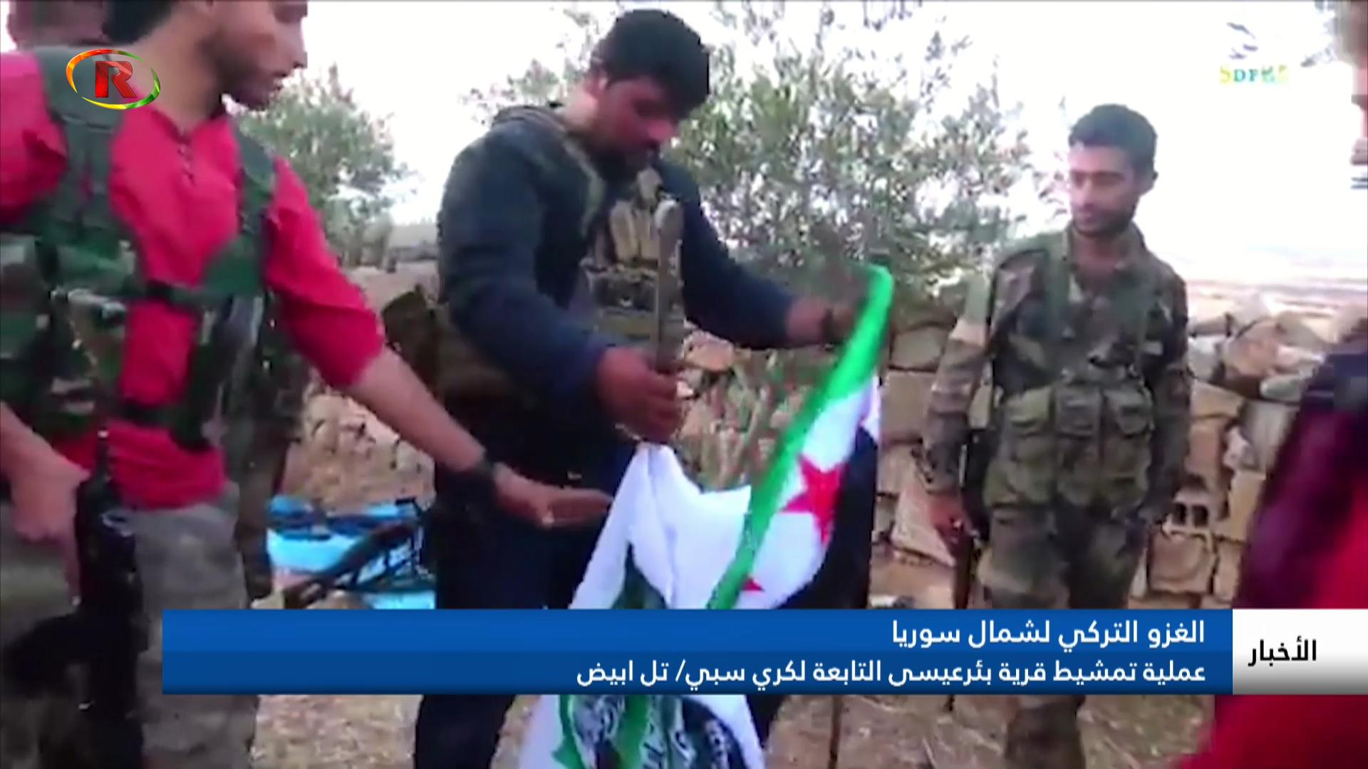 Photo of نشرة الاخبار- Ronahi TV