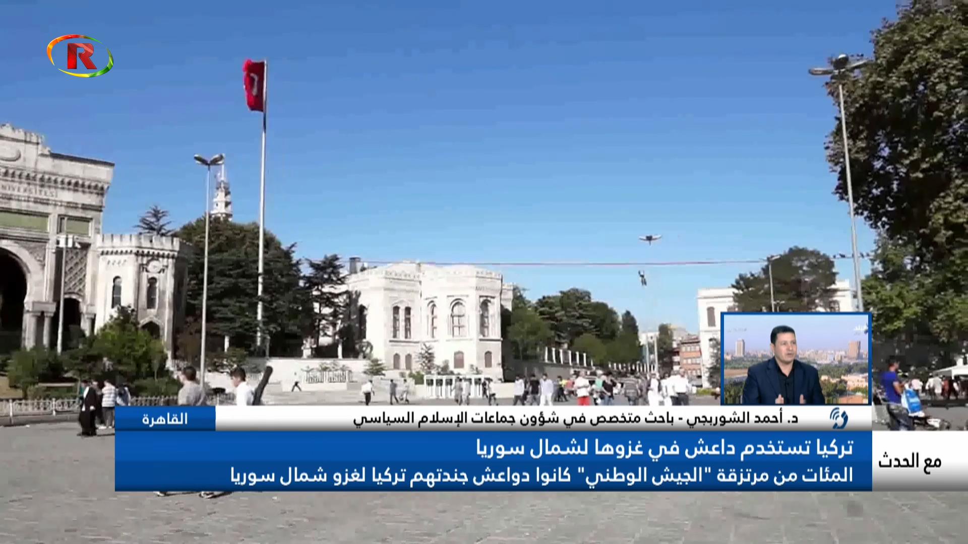 Photo of مع الحدث – Ronahi TV – 10 – 11 – 2019