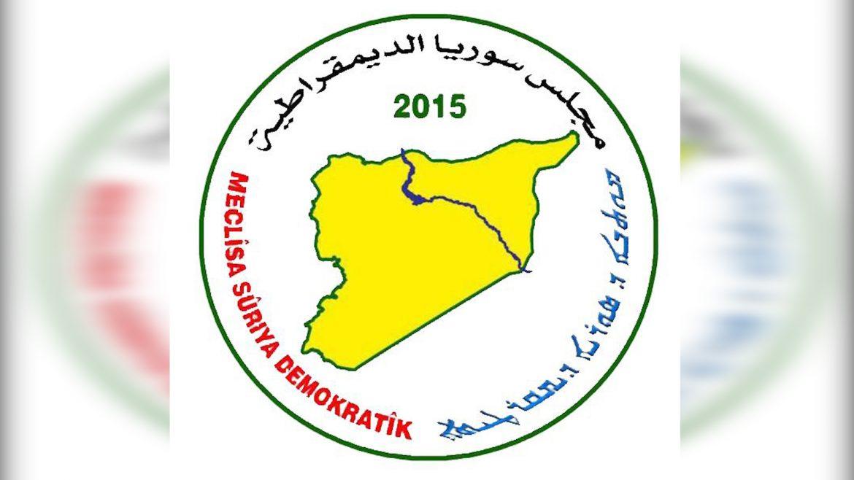 Photo of مسد تدعو المجتمع الدولي لردع التهديدات التركية