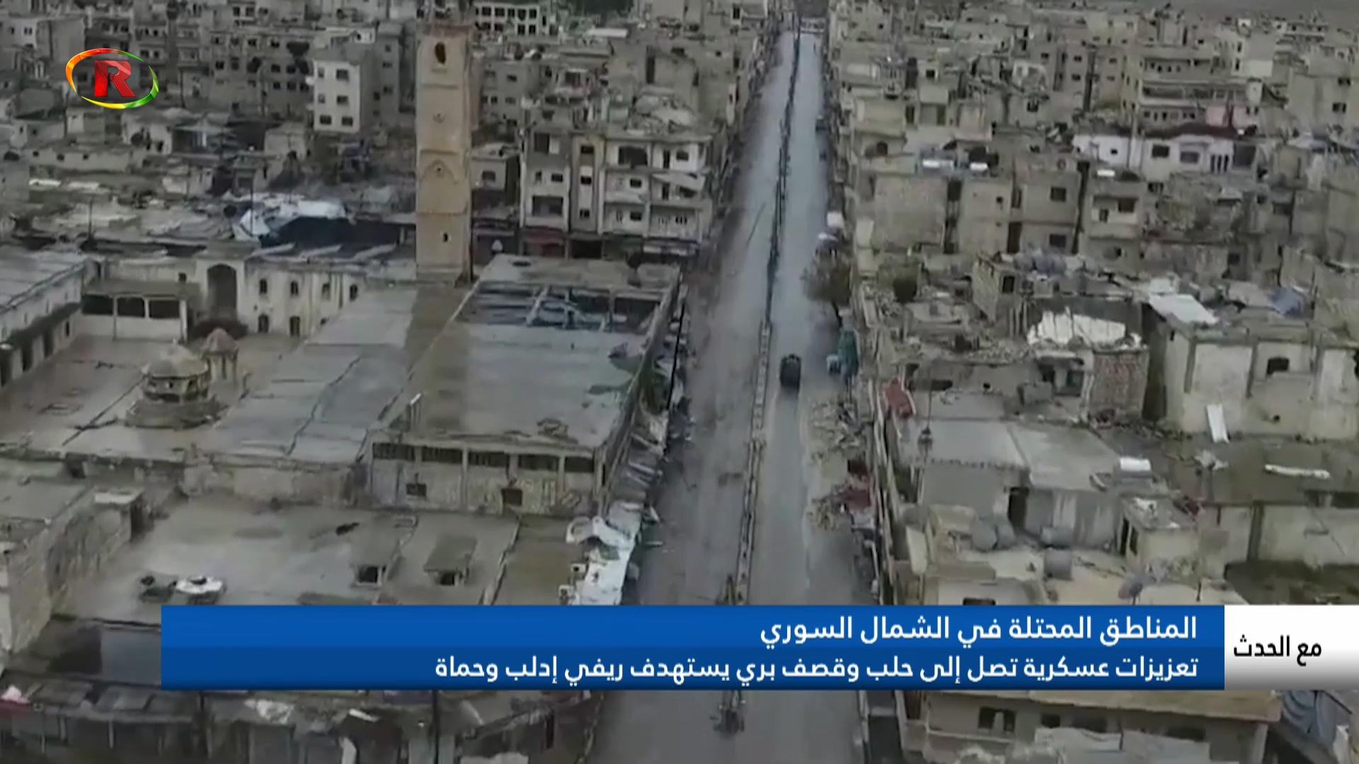 Photo of مع الحدث-  Ronahi TV