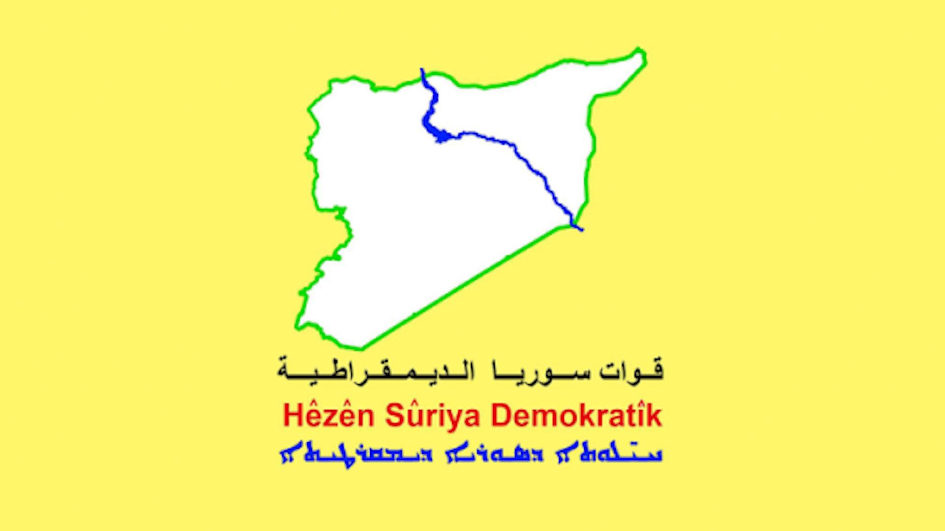 Photo of تشكيل لجنة لتقصي الحقائق بقضية المفقودين في شمال وشرق سوريا