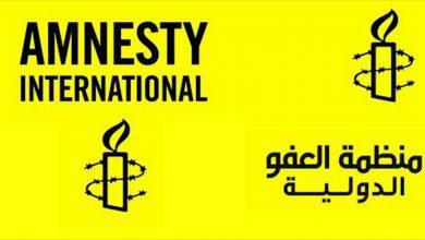 Photo of العفو الدولية تطالب ميركل بالدفاع عن حقوق الإنسان في تركيا