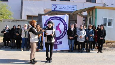 Photo of وقفة المرأة الحرة توسع نطاق عملها لتشمل سوريا عامة