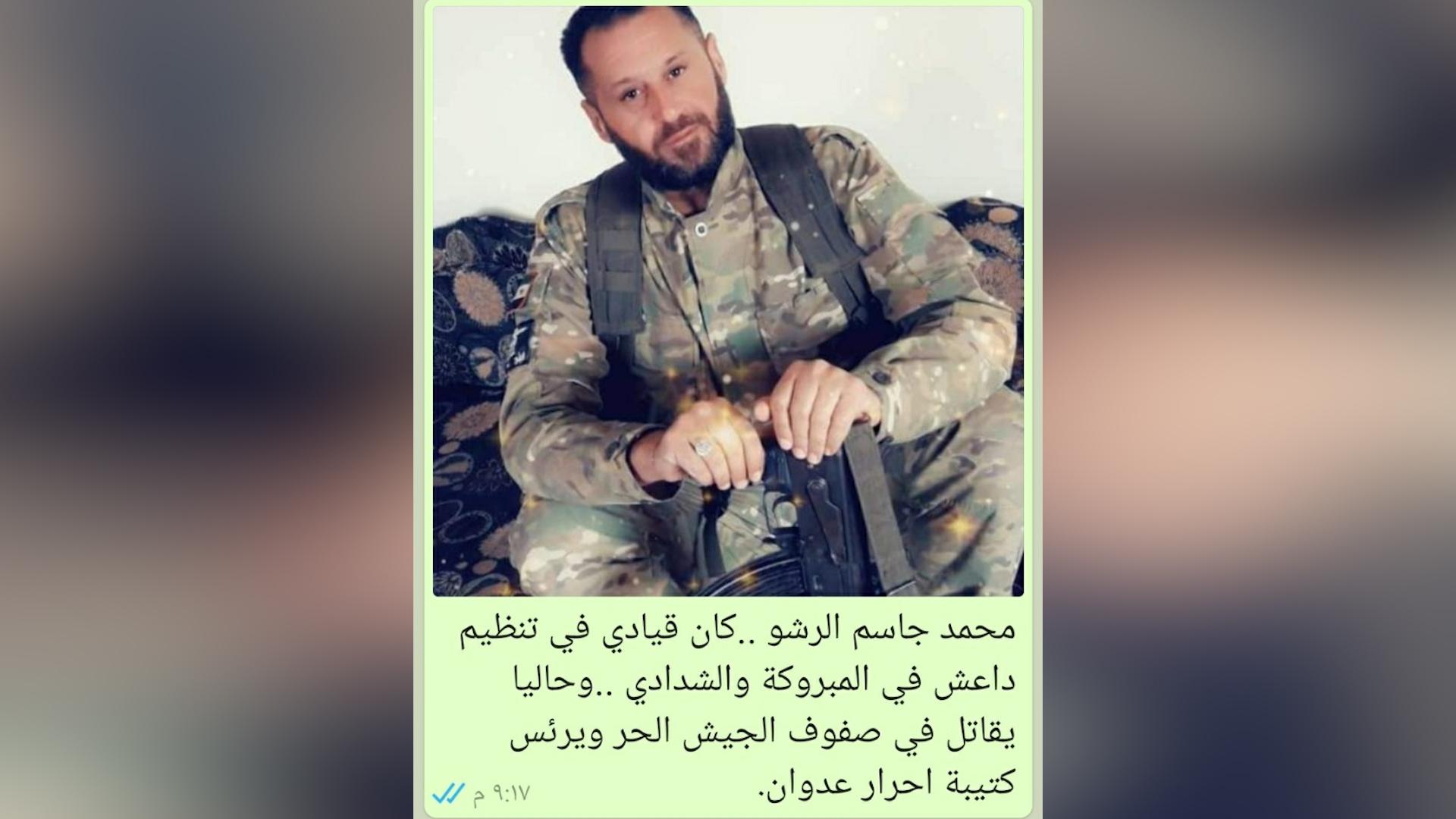 "Photo of الكشف عن أسماء أخرى لمرتزقة داعش والنصرة ضمن مرتزقة ""الوطني السوري"""