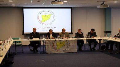 Photo of ورشة بروكسل تنتخب لجنة من 10 أعضاء للتحضير لمؤتمر المعارضة الديمقراطية