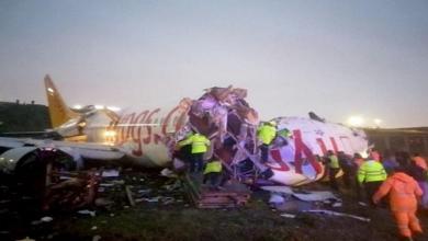 Photo of ارتفاع عدد الضحايا تحطم طائرة الركاب لـ3 قتلى و179 إصابة