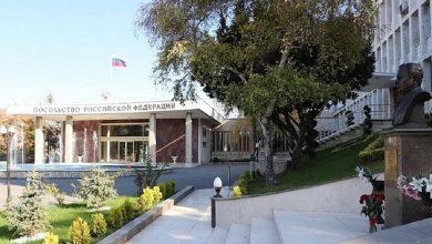 Photo of تزايد التهديدات بحق سفير روسيا في أنقرة
