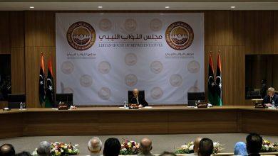 Photo of برلمان شرق ليبيا يعلق المشاركة في محادثات السلام بجنيف