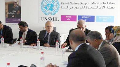 Photo of البعثة الأممية إلى ليبيا:يجب الامتناع عن الارتهان لأي قوة خارجية وإخراج المرتزقة