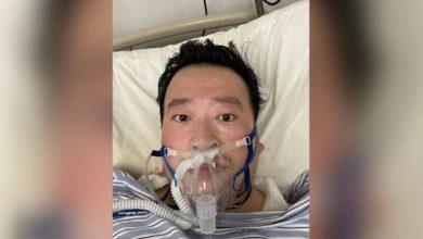 Photo of الصين تحقق في ظروف وفاة أول طبيب حذر من تفشي وباء كورونا