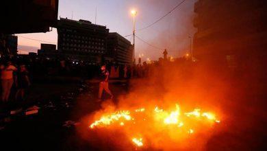 Photo of إصابة نحو 15 شخصا في سلسلة انفجارات في العاصمة بغداد