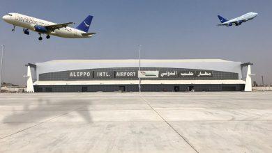 Photo of واشنطن ودمشق تتبادلان الاتهامات بعد تشغيل مطار حلب الدولي