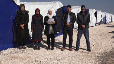 Photo of الإدارة المدنية تصدر بياناً بخصوص نازحي إدلب