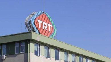 Photo of واشنطن تضع التلفزيون الرسمي التركي ضمن قائمة العملاء الأجانب