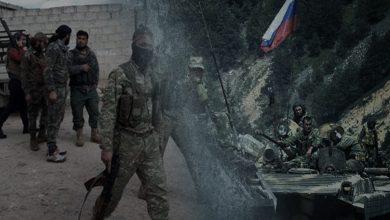 Photo of المجموعات المرتزقة تعيد تشكيل نفسها في إدلب بما يرضي روسيا