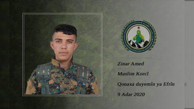Photo of قوات تحرير عفرين تعلن استشهاد أحد مقاتليها