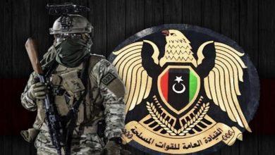 Photo of الجيش الليبي يعلن إسقاط طائرة مسيرة تركية جنوب شرق طرابلس