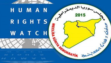 Photo of منظمة هيومن رايتس وتتش ترحب بمبادرة مجلس سوريا الديمقراطية لتشكيل لجنة للمختطفين