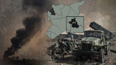 صورة اشتباكات بين القوات الحكومية المجموعات المرتزقة بمحاور جنوب إدلب وشرقها