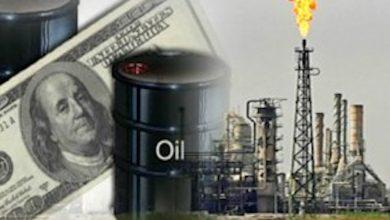 Photo of أسعار النفط الخام تعاود تراجعها مجددا