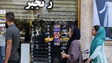 Photo of المعهد الدولي للأبحاث النووية: تأثير كورونا الاقتصادي سيؤدي إلى خفض تمويل إيران للإرهاب