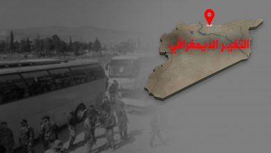 Photo of المونيتور الأمريكي: تركيا تمارس التغيير الديمغرافي بعد احتلالها مدناً سورية