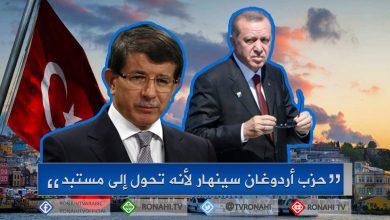 Photo of وزير تركي سابق: 63 برلمانيا يستعدون للانتقال من حزب العدالة والتنمية