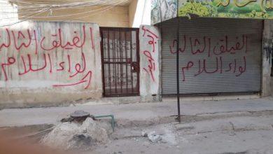"""Photo of متزعمان في مرتزقة """"الشامية"""" يستوليان على 67 منزلاً و80 محلاً تجارياً"""