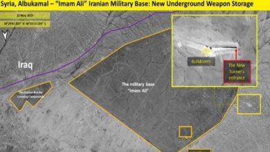 صورة صور تكشف نفقاً لتخزين الأسلحة في قاعدة إيرانية شرق البلاد