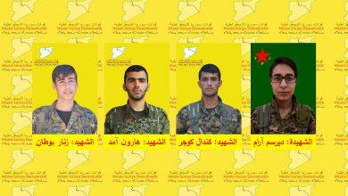 Photo of ارتقاء 4 مقاتلين إلى مرتبة الشهادة خلال التصدي لهجمات الاحتلال في عين عيسى