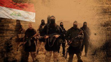 صورة العراق..مقتل وجرح 11مدنيا وعسكريا في هجوم جديد لمرتزقة داعش