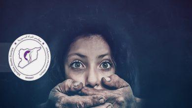 Photo of مجلس المرأة السورية..الدعوة إلى مكافحة العنف ضد النساء خلال الحجر المنزلي